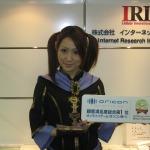 『リネージュII』お客様感謝キャンペーン、NC JAPANパーソナリティのちひろさんが来社