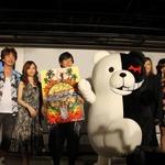 豪華声優陣も応援に登場!『スーパーダンガンロンパ2』発売記念発表会レポート(後編)