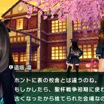 『Fate/EXTRA CCC』発売日決定 ― 新たな初回特典も公開