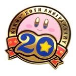 クラブニンテンドー、数量限定で新景品「星のカービィ20周年記念メダル」追加
