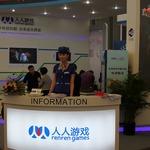 【China Joy 2012】中国最大のSNS「人人網」の新しいゲーム戦略