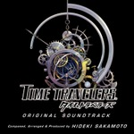 『タイムトラベラーズ』サントラCDの一部が聴けるPV公開