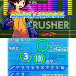 3DS『ハイパーパドル ブロックラッシャー』定番ブロック崩しにカスタマイズ要素をプラス
