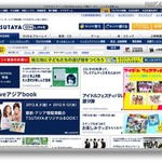 【夏休み】TSUTAYAホラー映画DVDレンタル歴代ランキング ― ゲーム系は「サイレントヒル」ランクイン