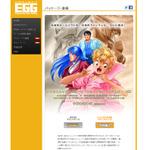 『メタルスレイダーグローリー』伝説のファンブックが限定復刻 ― 今秋発売へ