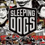 スクエニ『スリーピングドッグス』が初登場ナンバー1!8月12日~18日のUKチャート