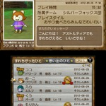 3DS『ドラゴンクエストX 冒険者のおでかけ便利ツール』本日より配信開始