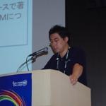 【CEDEC 2012】次世代キャラクターAIの構築に必要な理論と知識とは