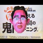 【女子もゲーム三昧】29回目 川島教授・・・脳を、鍛えたいです!『ものすごく脳を鍛える5分間の鬼トレーニング』