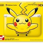 3DS LL ピカチュウイエロー、初日で予約受付終了
