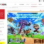【Nintendo Direct】ゲームフリークの完全新作はリズムアクション!『リズムハンター ハーモナイト』