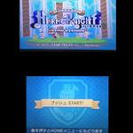 【女子もゲーム三昧:号外】ゲームフリークの新作3DS『リズムハンター ハーモナイト』体験版をプレイ