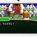 【Nintendo Direct】とびだせ どうぶつの森11月8日発売決定