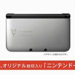 【Nintendo Direct】『カルドセプト』賞品はオリジナル3DS LL!全国大会の詳細明らかに