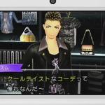 【Nintendo Direct】『わがままファッション GIRLS MODE よくばり宣言!』男性プレイヤーにもオススメの内容に