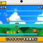 【Nintendo Direct】『New スーパーマリオブラザーズ2』「コインラッシュ」実践テク映像公開 ― 後半はスーパープレイも!