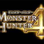 『モンスターハンター4』も展示、東京ゲームショウ出展第1弾が公開