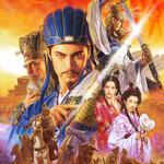 PS3版『三國志12』発売決定 ― 豪華特典付き「PREMIUM BOX」も同時発売