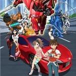 スクウェア・エニックス、アニメ版「超速変形ジャイロゼッター」10月2日より放送開始