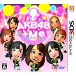 『AKB48+Me』パッケージデザイン決定 ― 総選挙上位3人が中心