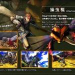 『モンスターハンター4』新武器や新モンスターが続々発表