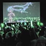 映画館でも誕生会「初音ミク ミクの日大感謝上映祭2012」新宿、池袋で開催