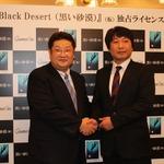 ゲームオン×パールアビスによる新作MMORPG『黒い砂漠(仮)』公開調印式典をレポート