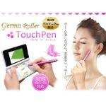 この発想はなかった!ゲームを遊びながらお肌マッサージできる「ゲルマローラー タッチペン for 3DS」