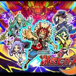 カプコン、新作ソーシャルゲーム『みんなと 妖怪ヒーローズ』発表 ― 事前登録受付スタート