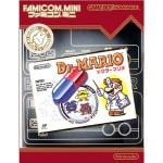 豪州任天堂、3DSバーチャルコンソールにGBAタイトルを初供給 ― 1本目は『Dr.MARIO』
