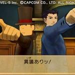 『レイトン教授VS逆転裁判』発売日決定、TGSでスペシャルステージも開催