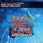 『ファンタシースターオンライン2』TGS2012出展情報 ― 体験プレイでサントラCDゲット