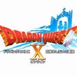 【Nintendo Direct】Wii U版『ドラクエX』はロンチ後、間もなくβテスト開始・・・製品版にも引き継ぎ可能