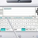 【Nintendo Direct】インターネットブラウザは便利機能満載・・・Flash未対応・HTML5・H264対応