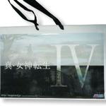 『真・女神転生IV』トレーラー第2弾が公開決定 ― TGS2012では限定バッグ配布も