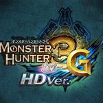 『モンスターハンター3(トライ)G HD Ver.』、北米と欧州で2013年3月リリース決定