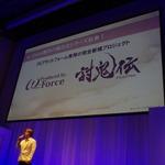 コーエーテクモ、オメガフォースが手掛ける完全新作『討鬼伝』2013年発売