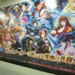 【TGS 2012】『プロジェクト クロスゾーン』海浜幕張駅をジャック