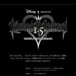【TGS 2012】『キングダムハーツ HD 1.5リミックス』がPS3向けに発表、ティザーサイトが公開