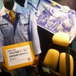 【TGS 2012】今年は有野課長は来ません・・・ゲームセンターCX物販ブース