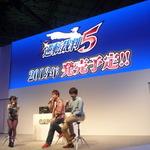 【TGS 2012】新システム「ココネスコープ」とは?『逆転裁判5』ナルホド!復活スペシャルステージレポ