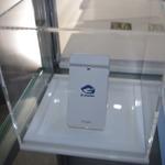 【TGS 2012】これは凄い!世界初のWi-Fiクラウドゲーム機「G-cluster」を体験