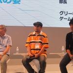 【TGS 2012】ゲームの進化はどうなる? gumi、カプコン、グリーのクリエイターが激論