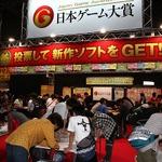 【TGS 2012】期待の新作「日本ゲーム大賞 フューチャー部門」の受賞作が決定―『MH4』『ゴッドイーター2』『メタルギアライジング』など