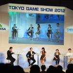 【TGS 2012】日本・中国・韓国・インドネシアのゲーム企業がソーシャル&モバイル市場を熱く語った・・・アジア・ゲーム・ビジネス・サミット