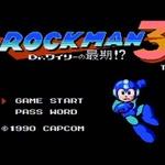3DSもファミコンソフトが充実『ロックマン3 Dr.ワイリーの最期!?』『マイティボンジャック』追加