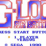 ゲームギア『G-LOC AIR BATTLE』3DSVCで配信開始!ローカルプレイにも対応