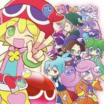今度は『ぷよぷよフィーバー』キャラで展開、ドラマCD「ぷよぷよ」Vol.2発売決定