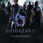 『BIOHAZARD 6』発売記念イベント開催決定 ― 豪華グッズが当たる抽選会も