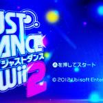 【女子もゲーム三昧】31回目 ダイエット効果を期待して『JUST DANCE Wii2』をやってみた!
